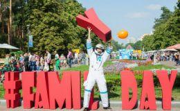 Cемейный фестиваль Family Day – праздник для всей семьи!
