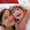 Солнечные дети: что важно и нужно знать о синдроме Дауна