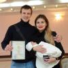 Фантазии украинских родителей: самые необычные имена новорожденных в 2016 году
