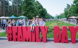 Семейный фестиваль Family Day: какие развлечения ждут малышей