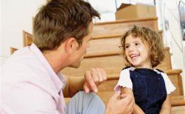 Тест на самооценку ребенка. Методика Т.Д. Марцинковской
