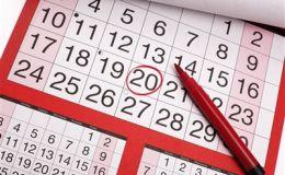 Лунный календарь зачатия на 2014 год. Часть II