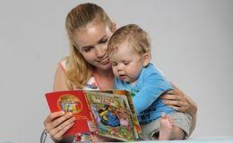 Чтение и книги для детей от 1 до 3 лет