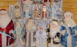 День Деда Мороза и Снегурочки (30 января) – особый праздник