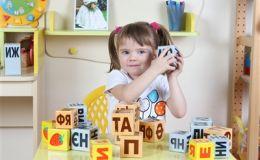 Игры, которые помогут запомнить буквы. Топ-3