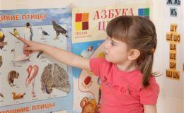 Развитие речи ребенка с аутизмом. 9 советов