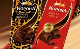 Женская шалость по-королевски. Шоколад «Корона» возвращается