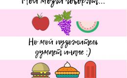 Топ-3 разноцветных рецепта супа в меню будущей мамы