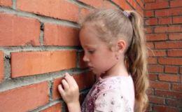 Чувство вины может вызвать депрессию у ребенка