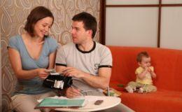 Какой вид семейного бюджета подойдет вашей семье?