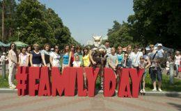 Фестиваль Family Day – праздник для всей семьи!