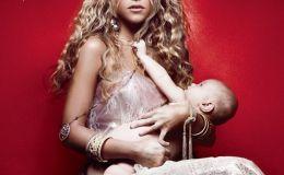 Новые фото младшего сына Шакиры
