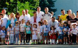 Свято у перші вересневі вихідні: сімейний фестиваль Family Day