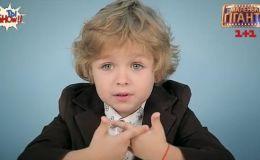 Что такое служебный роман: говорят дети (Видео)