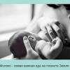 Комфортное ГВ: в каком положении лучше кормить ребенка грудью