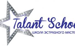 Школа эстрадного мастерства Talant School покажет класс на Kinder Fest