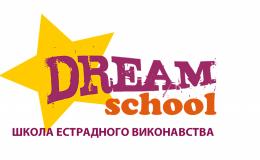 У неділю, 13 грудня, зустрічайте на KinderFest школу естрадного виконавства DREAM SCHOOL!