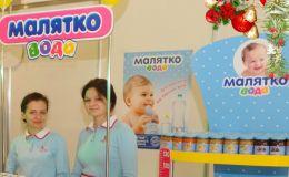 «Малятко» угощает всех малышей фестиваля Kinder Fest