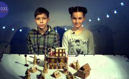 Строим пряничный домик с новым проектом для школьников Cool School