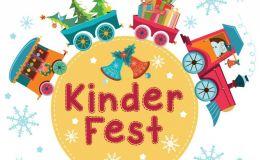 Лучший детский фестиваль этой зимы KinderFest пройдет 12-13 декабря!