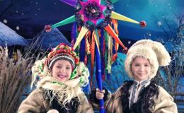 Рождество 2019: интересные факты о вертепе
