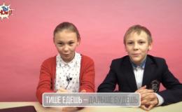 Реакция современных детей на пословицы и поговорки (Видео)