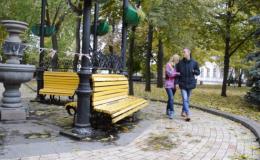 Как собираются на свидание: различие между парнями и девушками