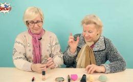 Реакция бабушек на модную косметику: забавное видео