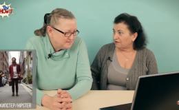 Как бабушки реагируют на современную моду: Видео