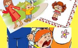 Несадовские дети, кто они? И почему так важна пищевая адаптация