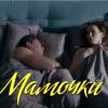 Мамочки 1 сезон 19 серия — смотреть онлайн (Видео)