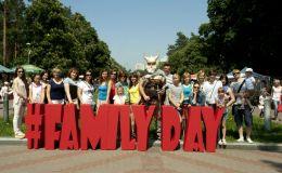 В мае Лиза приглашает на семейный фестиваль Family Day