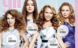 4 дочки звездных родителей на обложке глянца
