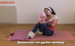 Йога для мам с малышами. Урок 1