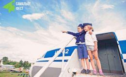 В Киеве пройдет семейный фестиваль авиации «Самальот_фест»