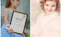 В Киеве прошел конкурс красоты Mini-Model International Award