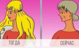 5 принцесс из советских мультфильмов в старости (ВИДЕО)