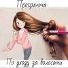 Диета для волос после родов: для укрепления, красивого блеска и роста