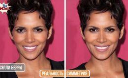 13 знаменитостей, лица которых мы сделали симметричными (ВИДЕО)