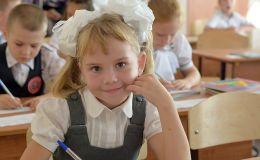 Изменения в начальной школе: о домашних заданиях и системе оценок