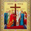 Воздвижение Креста Господня 2017: что нельзя делать в этот день