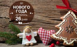 Подарки к Новому году своими руками: 6 оригинальных идей для ребенка