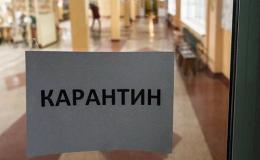 В Одессе выявлен вирус Коксаки и объявлен карантин