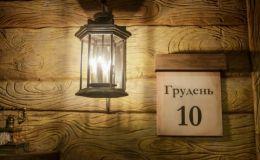 Киевский парк зимних развлечений: 13 лучших активностей для всей семьи