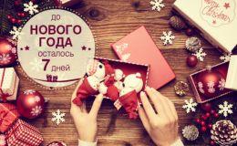 Делаем новогоднюю фотосессию: 10 идей для памятных снимков