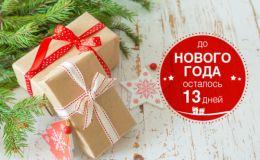 Новогодняя елка: 7 оригинальных идей для декора