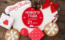 Новогодний декор своими руками: 6 идей для красивого венка на дверь