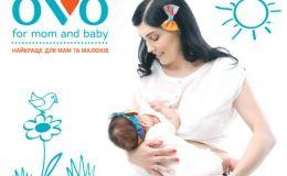 Уход за новорожденным: что должна знать каждая мама