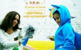 Казкотерапія та свята для дітей: проект однієї мами