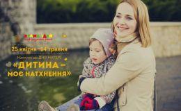 Турбота про недоношених немовлят: проект, хобі та сенс життя однієї мами
